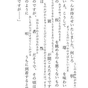 辞典(かたち〜かたつ)