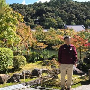 ついでに京都散策とプレゼントのはなし