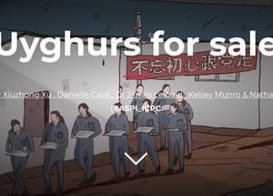 日本企業11社がウイグル人強制労働に関与