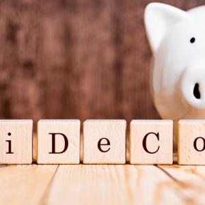 元本保証型でリスク回避!iDeCoで定期預金を選ぶメリット・デメリットは?