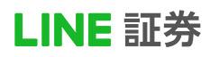 LINE証券で積立投資(投資信託)をはじめるメリットを解説