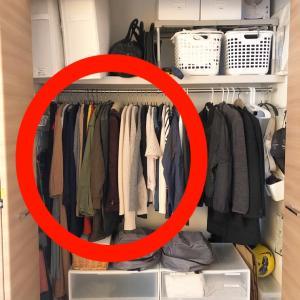 【整理】去年着ていた服が似合わない!?洋服整理のコツ