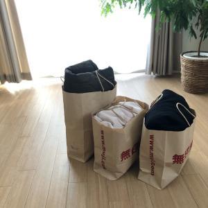 【整理】リサイクルショップで洋服15枚売った買い取り額は!?