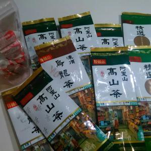 台北からいつもの台湾茶が届く