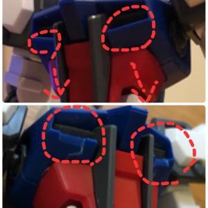 【ディティールアップ】胸部HGCEエールストライクガンダム