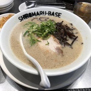 【入荷情報!ラーメン館】旨味たっぷり特濃スープ!創業当時の味「一風堂SHIROMARU BASE」