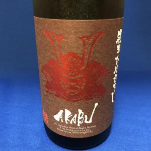 【入荷情報!日本酒館】復活蔵が生んだ新しい時代につなぐ美酒!「AKABU」純米ひやおろし