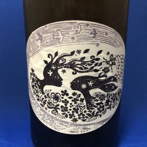 【入荷情報!日本酒館】自由にワインを楽しもう!「K18bAK_DD」山梨県共栄堂
