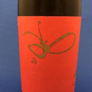 【入荷情報!日本酒館】オオムラサキも惹かれる美味さ!奥会津の銘酒・国権「赤てふ」