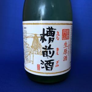 【入荷情報!日本酒館】「銀嶺月山」生原酒 槽前酒!月山の伏流水が生んだ生命の酒