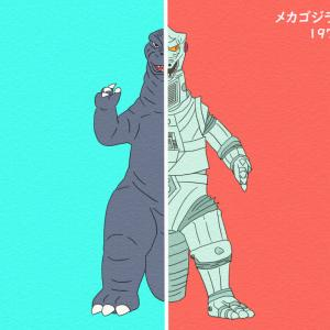 【夢中図書館】「メカゴジラの逆襲」メカゴジラ復活!ゴジラとの対決再び…