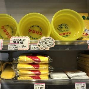 【夢中図書館】有楽町「いきいき富山館」 食もグッズもいきいき富山!