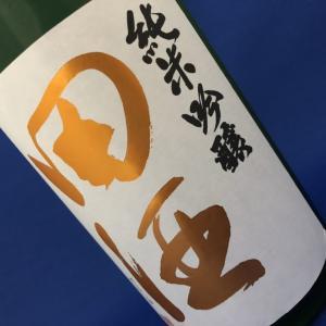 【夢中図書館】北東北の美田が育んだ「田酒」純米吟醸!秋田酒こまち100%使用