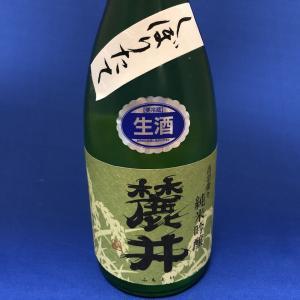 【夢中図書館】「麓井DEWA33」鳥海山の名水と酒米出羽燦々の美味と。