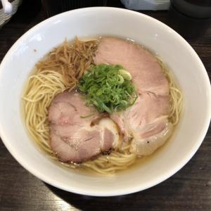 【夢中図書館】東中野「かしわぎ」 芳醇美味でコスパ最高の塩ラーメン!