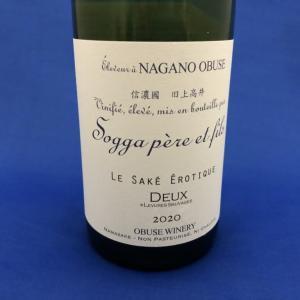 【夢中図書館】小布施ワイナリーがつくる日本酒「ソガペール エフィス サケ エロティック ドゥー」