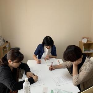 【最終回】親子コミュニケーション講座