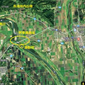 ザ・ロイヤルエクスプレス北海道クルーズ 思い出の1番列車