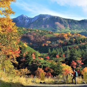 蔵出し 十勝岳温泉紅葉 ワイド版で楽しんでみました