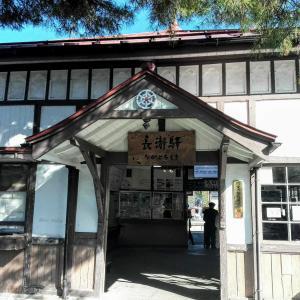 長瀞のライン下りと宝登山神社へ日帰り旅行