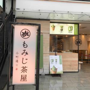 雪の鎌倉散歩と今日の図書館
