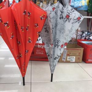 韓国ダイソーで買った傘が可愛いすぎる件