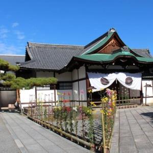 ことしの京都・1