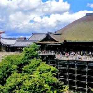 京都の清水寺やその周辺を散策しよう!三年坂から清水寺までの所要時間や上手にまわるコツ