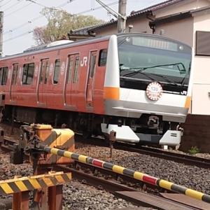 中央線から見える「西豊田駅早期実現を!」という看板…決着がついたらしい