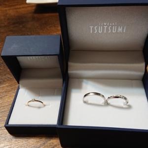 結婚指輪はいつ買う?再婚だったら結婚式はしないので後から買う