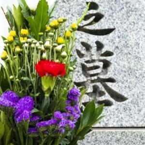 墓石(墓誌)に戒名を彫刻してもらう 四十九日での話