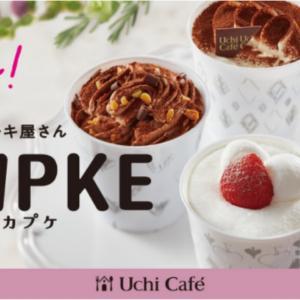 ローソンのウチカフェ【カプケ】が可愛くて食べやすい♡
