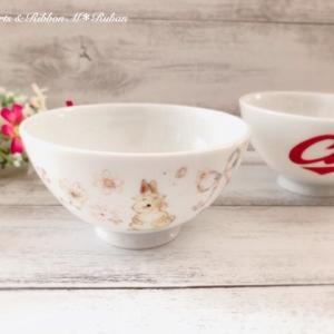 食育に♡ママが作る子供のお茶碗 ー カープ&うさぎ -