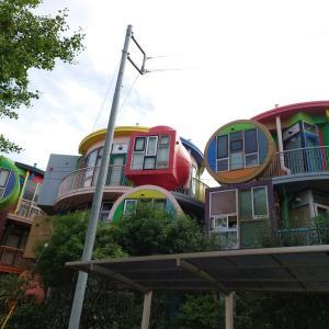三鷹にあるカラフルな集合住宅『三鷹天命反転住宅』に行ってきた