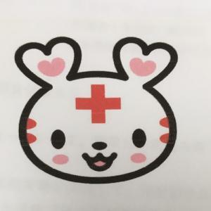 日本赤十字社 公式マスコットキャラクター「ハートラちゃん」です。