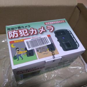新しくトレイルカメラを購入しました