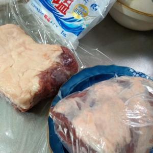 久しぶりにシシ肉ベーコンを作ってみました