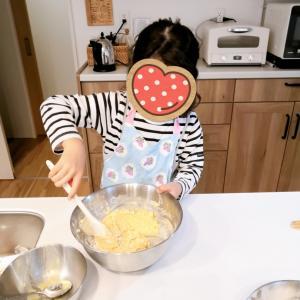子供とのお菓子作り、ハードルを下げる♪