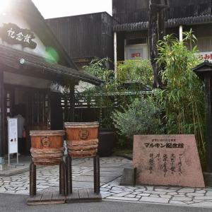"""たび丸ツアー """" 小豆島の旅 """" 3 マルキン醤油記念館"""