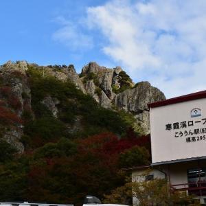 """たび丸ツアー """" 小豆島の旅 """" 7 紅葉!!寒霞渓ロープウエイ"""