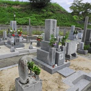 彼岸の墓参り @ 9月20日