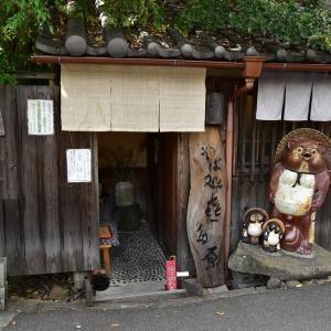 """奈良をゆっくり歩く 3"""" 東大寺界隈ぶらり """""""