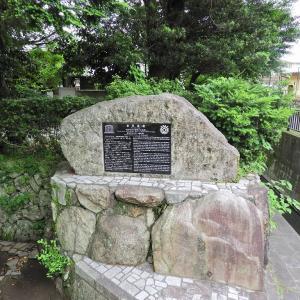 """熊野古道(中辺路)"""" 神倉神社 """" @ 新宮市神倉1-13-8"""