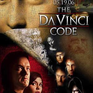 ダ・ヴィンチ・コード シリーズ(映画)2006、2009、2016年