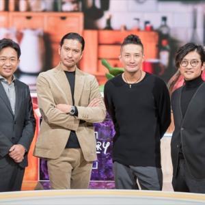 NHKスペシャル「食の起源」第1集「ご飯」11月24日放送