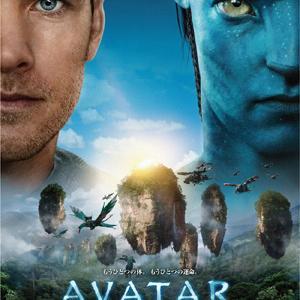 アバター (映画)    2009年