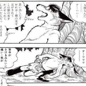火の鳥 太陽編(上)1986年(下)1988年 作:手塚治虫