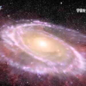 モーガン・フリーマン 時空を超えて「宇宙を支配する法則は何か?」 2018年1/18放送 NHK