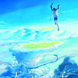 天気の子(アニメ)     2019年