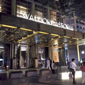 値段が見合えば観光に立地最適 ウォルドーフアストリア北京 滞在記